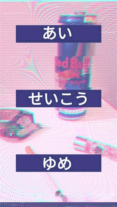 pin by 6upii on aesthetic vaporwave wallpaper iphone