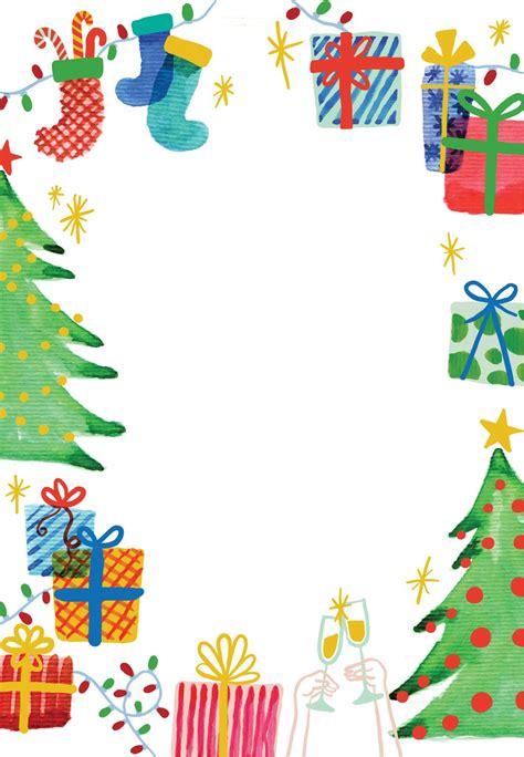 holiday   printable christmas invitation