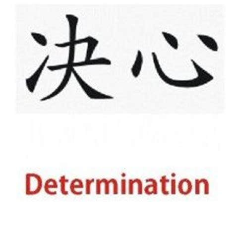 Chinese Determination Symbol. Racism Signs. Stroke Scale Signs Of Stroke. Recombinant Tissue Signs Of Stroke. Rebirth Signs Of Stroke. Notice Signs Of Stroke. Tonsils Signs. Green Checkmark Signs Of Stroke. Acute Interstitial Signs