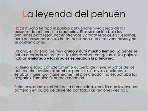 las leyendas de mapuche la leyenda
