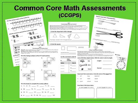 Simply Sweet Teaching Common Core Math Assessments