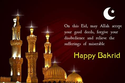 bakra eid  eid al adha mubarak wishes greeting card