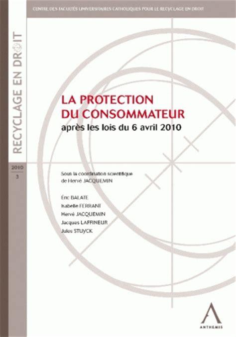 bureau protection du consommateur bureau protection du consommateur 28 images histoire