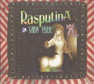 Cabin Fever 2 Tracklist by Rasputina Cabin Fever Cd Album Discogs