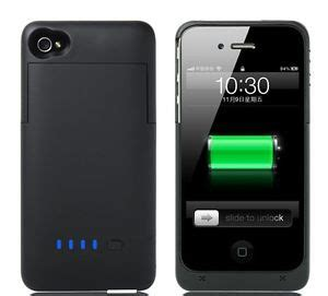 iphone 4s charging case new iphone 4 4s 4g portable charger charging case cover Iphon