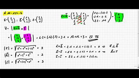 kreuzprodukt berechnen mathe kreuzprodukt von vektoren