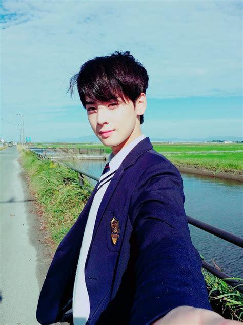 imagen de astro kpop  eunwoo eunwoo kpop oppas