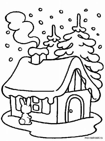 Coloring Pages Printable Bright Choose Colors Favorite