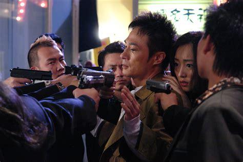 神枪手与智多星剧照_电影剧照_图集_电影网_1905.com