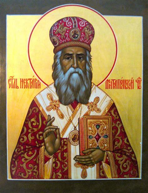 Sfântul Ierarh Nectarie Taumaturgul De La Eghina Doxologia
