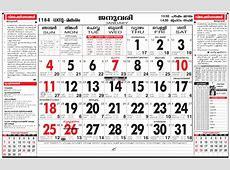 The Malayalam Calendar