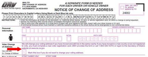 california dmv registration form 138 collection vehicle registration change of address photos