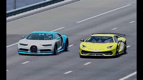 Dopo averla vista sotto forma di concept al salone di francoforte come vision granturismo, arriva finalmente la versione definitiva della chiron, l'erede della potentissima bugatti veyron. Bugatti Chiron vs Lamborghini Aventador SVJ - Drag Race - YouTube