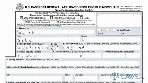 learn   fill  form ds   passport renewal