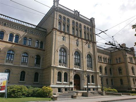 Latvijas Universitāte — Vikipēdija