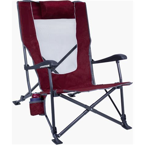 gci outdoor low ride recliner cinnamon 61572 b h photo
