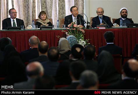 pbs bureaux frontline tehran bureau pbs