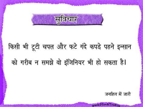 february  hinditrollin  multi language media