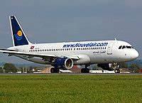 Transavia Reclamation : nouvelair tunisie r servation de billets d avion ~ Gottalentnigeria.com Avis de Voitures