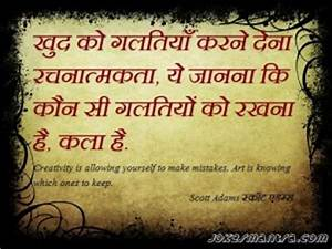 CONFUSION QUOTES IN HINDI image quotes at hippoquotes.com