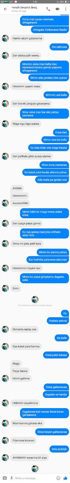 New Sinhala Wal Katha අළුත් සිංහල වල් කතා Anty