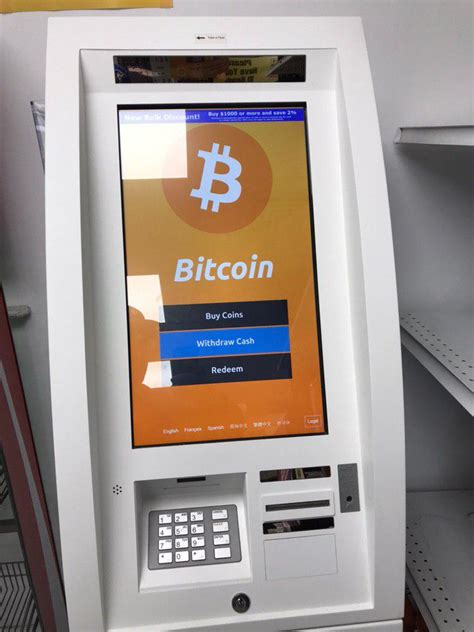Using one of our bitcoin atms is a great alternative because they're private, secure, and reliable. How To Transfer Bitcoin Atm To Wallet