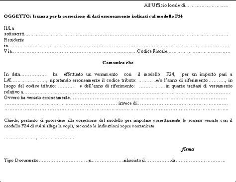 Ufficio Gestione Contratti Tiscali by Di Seguito Si Propone Il Fac Simile Dell Apposita Istanza