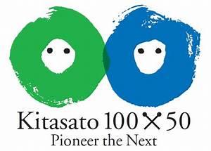 Spülenschrank 100 X 50 : kitasato 100x50 ~ Bigdaddyawards.com Haus und Dekorationen