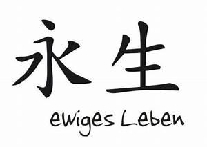Japanisches Zeichen Für Liebe : wandtattoo china chinesisches schriftzeichen ewiges leben wandaufkleber wandbild kaufen bei h ~ Orissabook.com Haus und Dekorationen