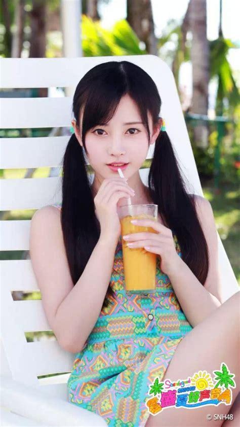 Ju nackt Jingyi Ju Jingyi's