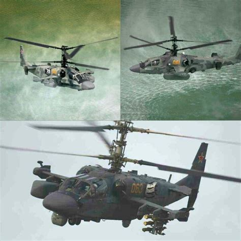 17 Best Images About Attack Helicopters On Pinterest