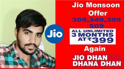 breaking jio monsoon offer launched 309 349 399 509 plans jio dhan dhana dhan free for 3