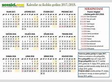 календар 2018 1 2019 2018 Calendar Printable with