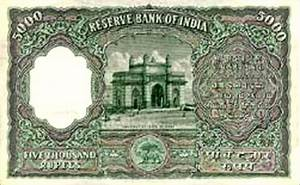 From coins to notes: Amazing journey of Indian money ...