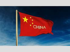 China Flag Slider Style With Title Waving In The Wind