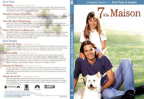 jaquette dvd de 7 224 la maison saison 1 dvd 2 cin 233 ma