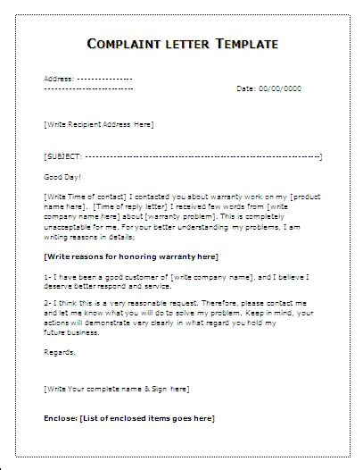 complaint letter template playbestonlinegames