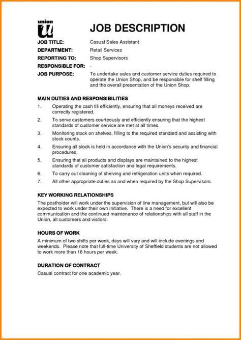 Free Descriptions For Resumes by Sales Description Template Sales Description