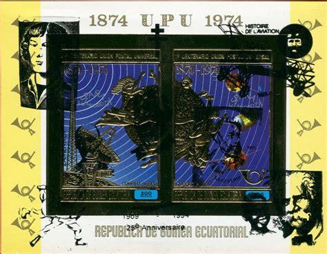 Jules Verne Stamps: 1994: Equatoiral Guinea
