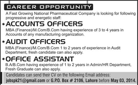 Accounts  Audit Officer & Office Assistant Jobs In Lahore. Sample Of Introduction Sample For Project. Microsoft Office 2007 Templates Free Download Template. Simple Letter Of Resignation Samples Template. Powerful Resume Objectives. Sample Resumes For Servers Template. Student Teacher Reference Letter Template. Free Photoshop Sports Templates. Sample Of Formatos D E Curriculum Vitae