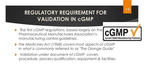 Regulatory Requirement For Validation In Pharma Industry