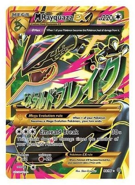 pokemon card mega rayquaza ex 98 98 full art xy