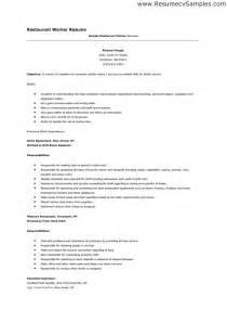 resume skills restaurant worker restaurant worker resume exle resume format