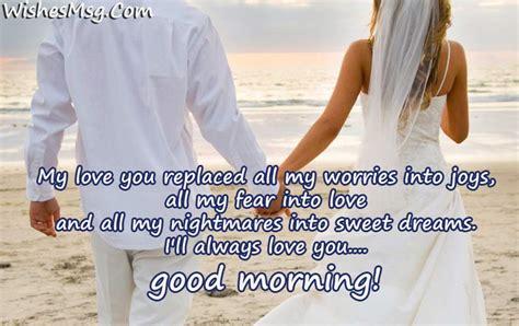 good morning message  husband sweet  romantic