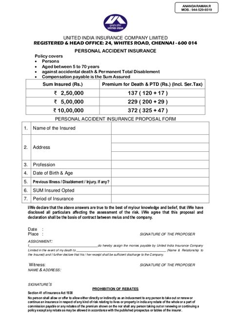 United India Motor Insurance Claim Form - impremedia.net