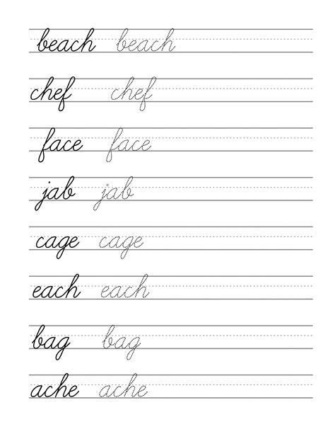 cursive paragraph worksheets checks worksheet