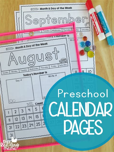 FREE Preschool Calendar Pages   Free Homeschool Deals