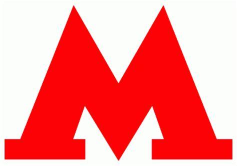 Lebedev Studio Reveals 'New' Logo For Moscow Metro