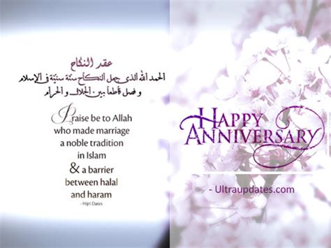 islamic marriage quotes  husband  wife