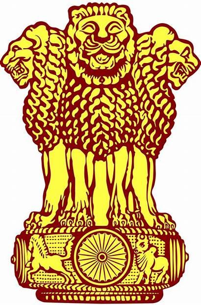 Emblem India Government Gazette Wikipedia Svg